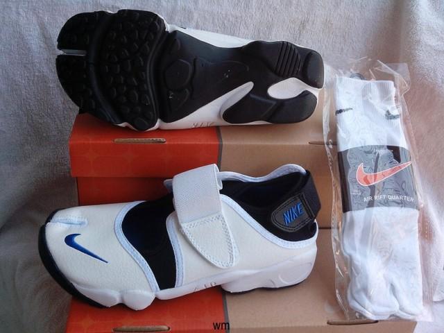 Pour Tortue Ninja Marché Basket Nike Des Sorties Bon n08NwOyvm